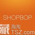 Shopbop 直邮会不会被税?海淘Shopbop关税
