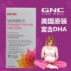 美国健安喜GNC孕妇复合维生素效果怎么样?