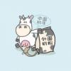 海淘洋奶粉易出现的3大误区!澳洲奶粉适合中国宝宝