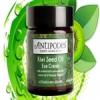 Antipodes 天然奇异果眼霜:滋养保湿、抹平细纹、淡化黑眼圈!