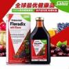 德国salus floradix进口铁元补血补铁好吗?