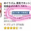 """""""ご注文合計額が¥ 2,500 (税込)以上の場合、購入いただけます""""什么意思日本亚马逊add-on商品"""
