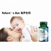 开奶迟,奶水少、不够宝宝吃?不妨试试Nature's Own 催奶胶囊