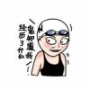 """鬼知道我经历了什么!1瓶给你带来鬼畜体验的""""全裸水""""/""""断片水""""!日本sleep water大揭秘!比""""失身酒""""更可怕!""""全裸水""""来袭!"""