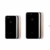 苹果2016金秋发布会——iPhone 7/7 Plus闪亮登场