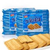 华美 牛乳饼干 468g*2包  7.4元(26.9元,满减+用券)