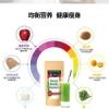 有哪些减肥代餐品推荐?