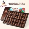 萨洛缇 Sarotti 牛奶巧克力 小熊造型 36颗 德国原装进口28元包邮38减10元券后