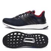 阿迪达斯 旗舰款 Ultra Boost 3.0 第三代 男跑步鞋 100%全掌Boost