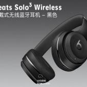 Beats Solo3 Wireless 头戴式耳机 多色 ¥1499包邮(¥1999-500)