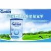 Gallia 佳丽雅奶粉怎么样?GALLIA 佳丽雅基础奶粉系列介绍