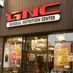 GNC如被中国企业收购,你还买吗?国人最爱海淘保健品牌GNC或将被收购!