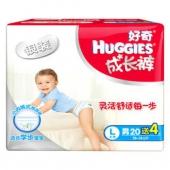 Huggies 好奇 标装成长裤 男L20片(适合10-14公斤)