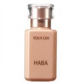 HABA Q10抗老化提拉紧致鲨烷保湿精华油 30ml