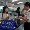 海淘商品寄到香港,是不是不会被税?海淘寄到香港要收税吗