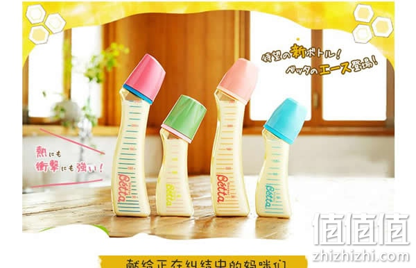 PIGEON 贝亲奶瓶,如何选择奶瓶?选购婴儿奶瓶的技巧,新生儿奶瓶怎么选?Nuk奶瓶怎么样,Bornfree奶瓶怎么样,贝亲奶瓶怎么样