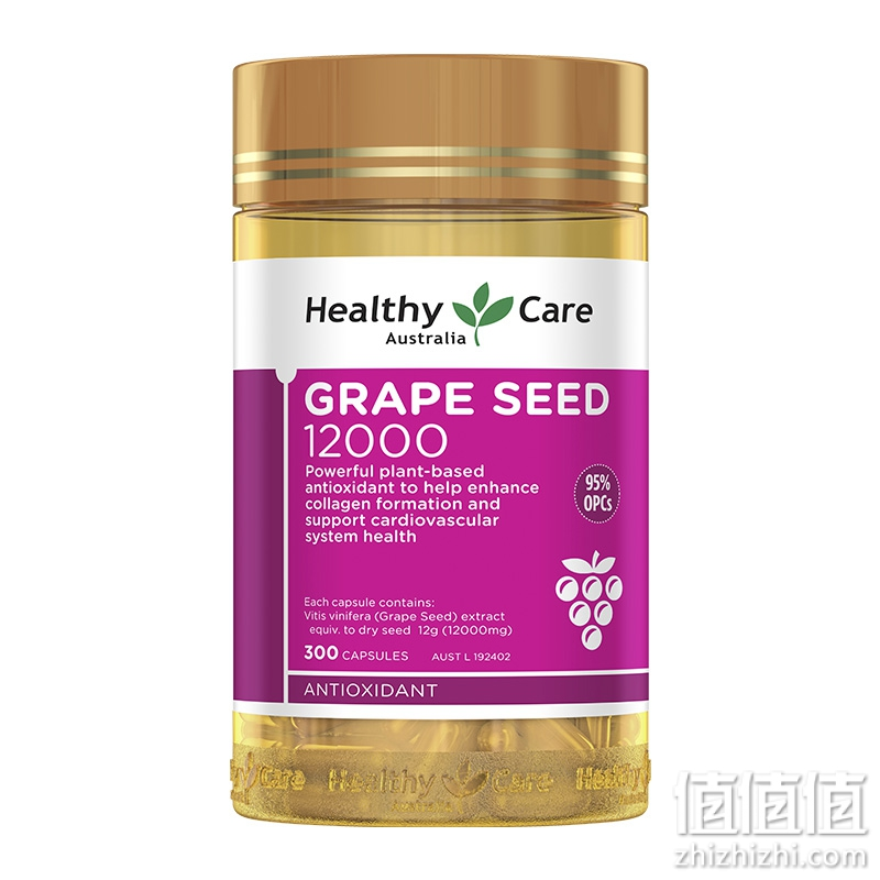 Healthy Care Grape Seed 葡萄籽精华胶囊
