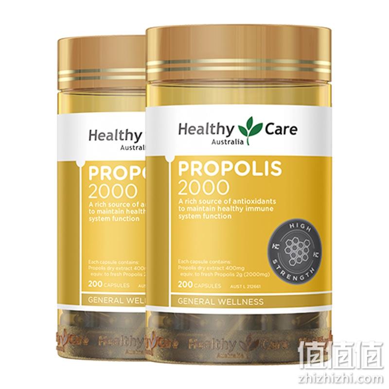 Healthy Care Propolis 澳洲黑蜂胶胶囊