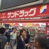 日本人家中常备感冒药有哪些,值得日淘的感冒药品牌推荐