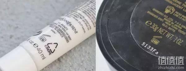 如何看懂进口化妆品瓶底数字编码?