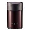 ZOJIRUSHI 象印 SW-HB55-NL 不锈钢焖烧杯 550ml *2件¥284.32+¥40.78税费(约¥325.1)