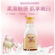 尚之源 山羊奶身体乳液 250ml*2瓶 保湿补水润肤 去鸡皮19.9元包邮39.9减20元券后