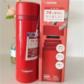 Zojirushi象印 SM-XB48-RV保温杯480ml 红色款