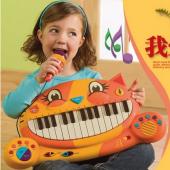 B.Toys    大嘴猫咪电子琴 内置20首好听活泼的歌曲