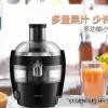 Philips 飞利浦 HR1832/02 电动榨汁机