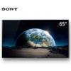 极致生活享受!索尼 BRAVIA KD-65A1 OLED电视开箱