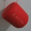 索尼 EXTRA BASS SRS-XB10蓝牙音箱开箱