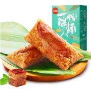百草味 黑猪肉粽 100g*2只