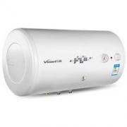 万和(Vanward) E50-T4-22 50升 电热水器