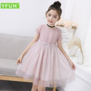 YFUH'  大童女孩蕾丝公主裙  69元包邮(89-20)