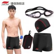 JIE JIA/捷佳 男士游泳装备套装 4件套   14.9元包邮(双重优惠)