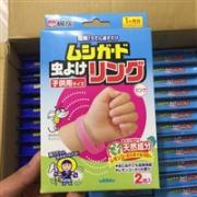 KIRIBAI 桐灰 儿童宝宝天然桉树精油 驱蚊防蚊 手环 1月期 2个装