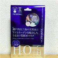 JAPAN GALS H+ NanoC纳米胶原蛋白补水面膜 30片