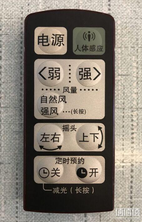 Morita 森田SZ-GTR30H 静音风扇使用体验,森田电风扇怎么样_测评