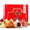 稻香村 老北京端午节粽子礼盒 1320g69元