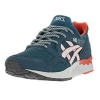 """这就是传说中的""""踩屎鞋""""?快来看看我的Asics Gel-Lyte V 跑鞋,Asics 亚瑟士跑鞋怎么样?跑鞋哪个牌子好?推荐一款好的跑步鞋"""