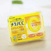 宇宙级别面膜:日本乐敦cc高渗透白嫩面膜