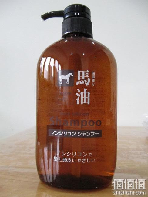 马油洗发水试用