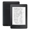 Kindle Paperwhite 3 电子书阅读器日版晒单