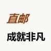 怎么看美亚商品是否支持直邮中国?