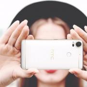 HTC D10w Desire 10 pro 全网通4G手机