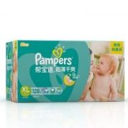 Pampers 帮宝适 超薄干爽系列 婴儿纸尿裤 XL128片 *2件
