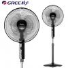 格力(GREE) 超静音台式电风扇 FD-4011 超大风力¥149