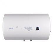 万家乐 50L 电热水器D50-H111B