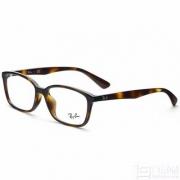 Ray-Ban 雷朋 RB7102D男女款休闲方框玳瑁色板材镜架