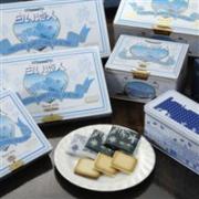 ISHIYA 白色恋人 北海道白巧克力夹心薄饼 12片 2件装*2组